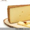 CHILI CHEESE - SPICY TASTE - semi hard cheese